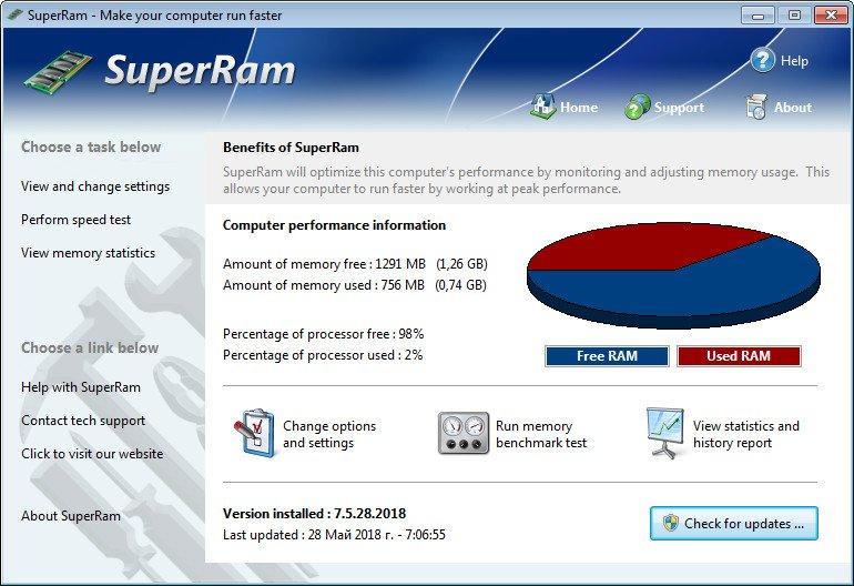 PGWare SuperRam Crack - AZcrack.org